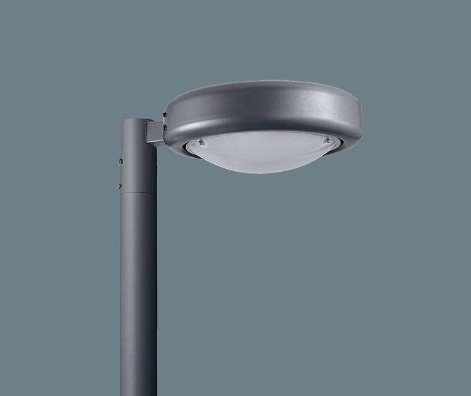 Panasonic パナソニック XY5710K LE9 アーム取付型 LED(昼白色) モールライト ワイド配光・アクリルグローブ 防雨型 水銀灯100形1灯器具相当/HID100形1灯器具相当/コンパクト形蛍光灯FHT57形1灯器具相当