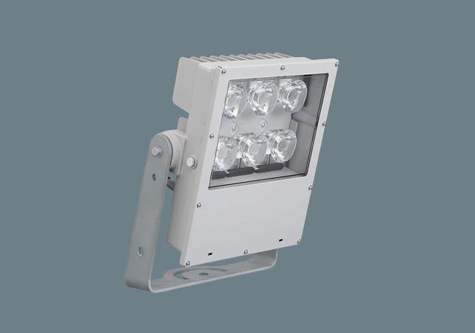 1/10ビーム角122度・広角形(60度~) LED(昼白色) マルチハロゲン灯Lタイプ1000形1灯器具相当 防噴流型・耐塵型・定格出力初期光束補正型・重耐塩害仕様 NYS10355LF2 パネル付型 パナソニック 投光器 Panasonic