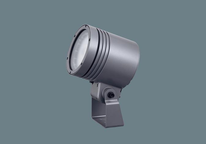 Panasonic パナソニック NYT1071RLE9 据置取付型 LED(電球色) スポットライト 上方向ビーム角14度・狭角タイプ 防雨型 パネル付型 マルチハロゲン灯250形1灯器具相当/CDM-T150形1灯器具相当