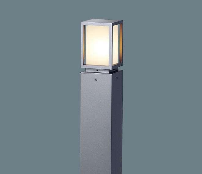 ◆受注品Panasonic パナソニック XY2886 地中埋込型 LED ローポールライト 防雨型/地上高955mm 白熱電球25形1灯器具相当