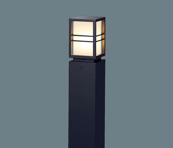 Panasonic パナソニック XY2895 地中埋込型 LED(電球色) ローポールライト 防雨型/地上高405mm 白熱電球25形1灯器具相当