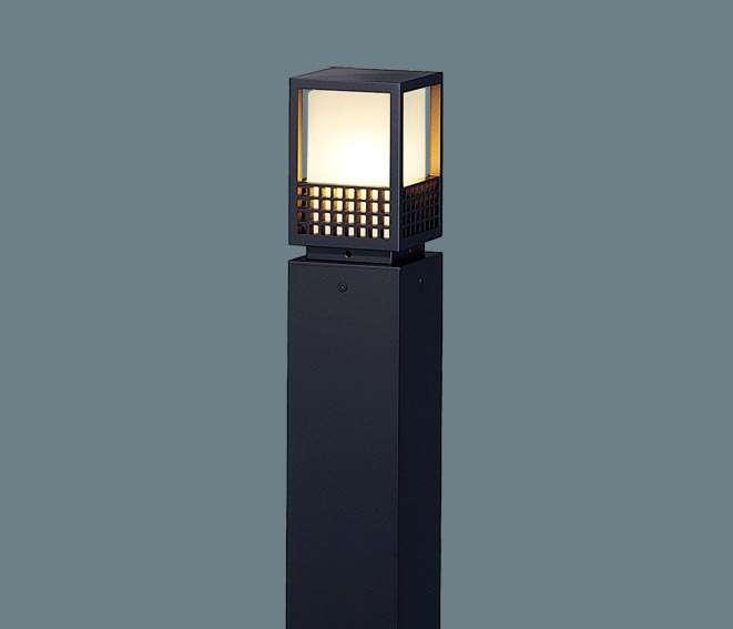 Panasonic パナソニック XY2897 地中埋込型 LED(電球色) ローポールライト 防雨型/地上高605mm 白熱電球25形1灯器具相当