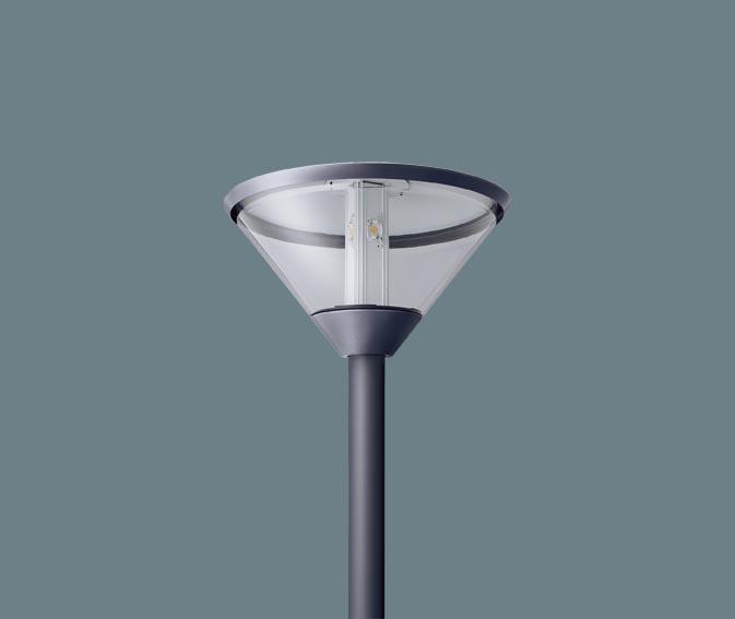 3 980円以上で送料無料 Panasonic パナソニック XY7651LE9 ポール取付型 LED 電球色 灯具のみ 防雨型 モールライト 水銀灯200形 円錐タイプ 再再販 透明グローブ お中元 HID200形1灯器具相当 水銀灯200形1灯器具相当