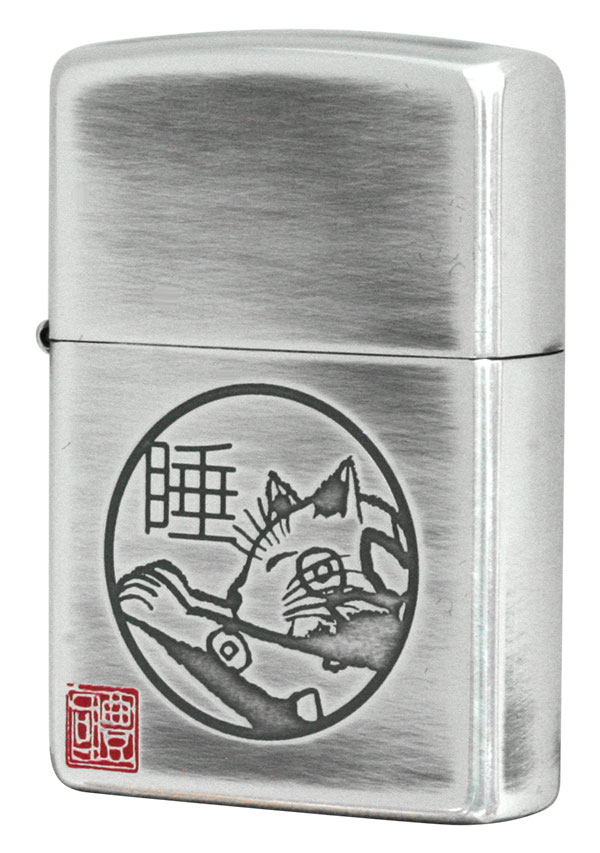 Zippo ジッポー 墨絵画家・本多豊國 睡りねこシルバー 70240 zippo ジッポ ライター オプション購入で名入れ可