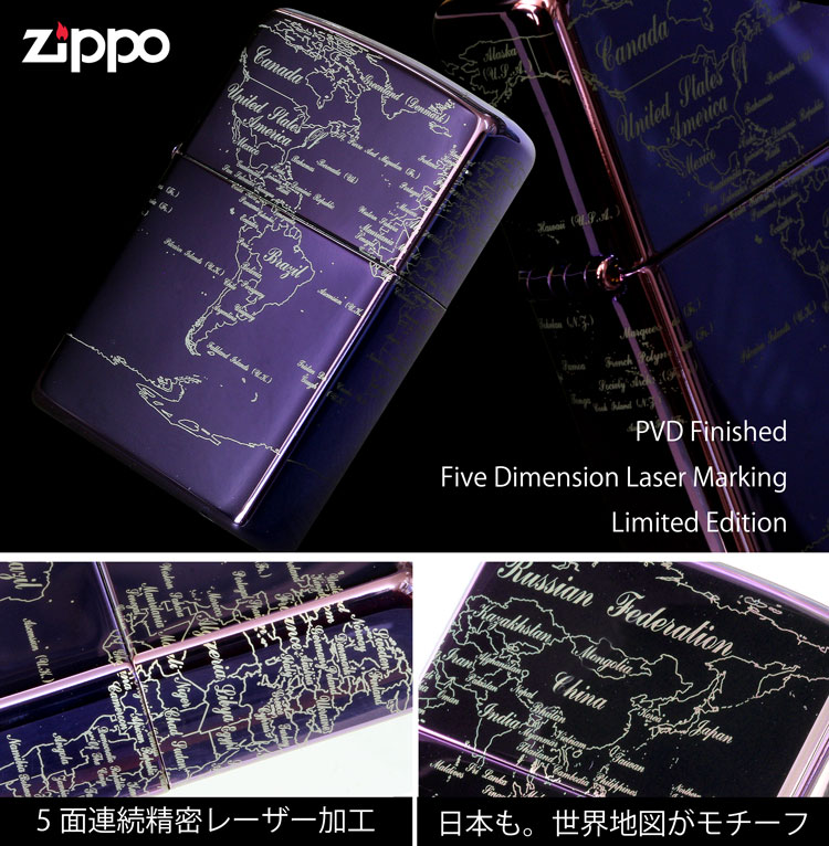 World Map Zippo Lighter.  World Map world map ZIPPO proud of popularity without declining from release to Zippo SpecialityStore FLAMINGO Rakuten Global Market Enter and