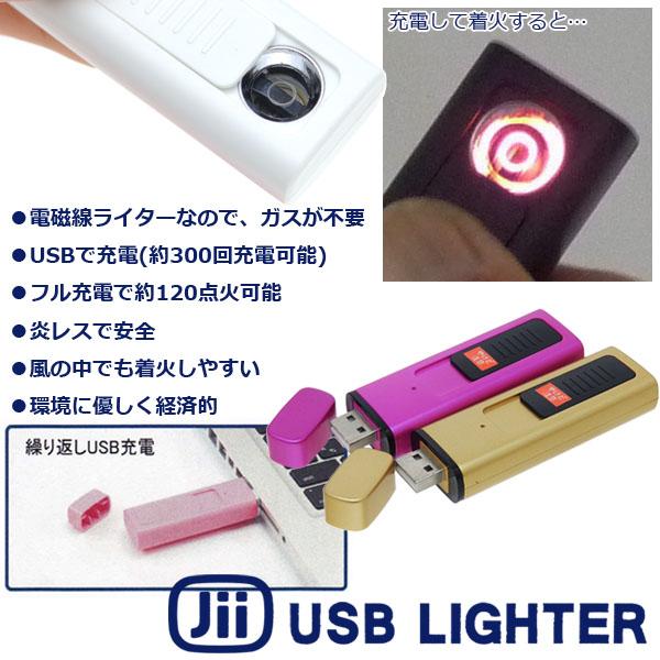 第3代电热丝打火机Jii G USB打火机