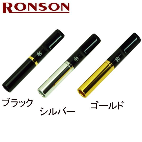 RONSON ロンソン パイプホルダー スリムタイプ 日本製/追跡可能メール便発送商品/日時指定不可