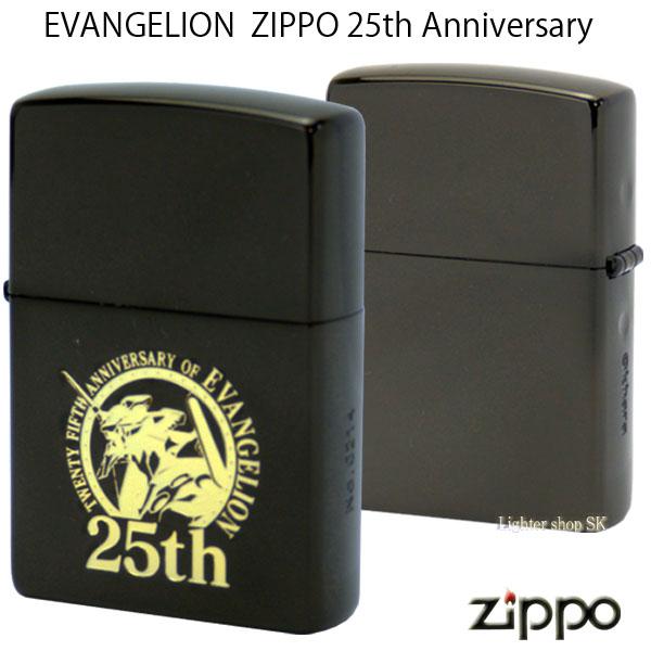 ZIPPO ジッポー 店舗 オイルライター 25周年記念 エヴァンゲリオン 送料無料 一部予約