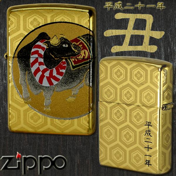 ZIPPO 这个镀金的魏牧江牛