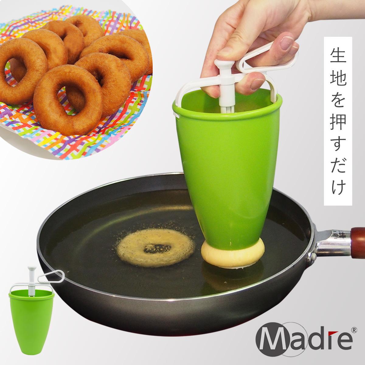 ご家庭で簡単にドーナツが作れる! ドーナツメーカー お菓子作り 道具 マドーレ ドーナツメーカー FP-310