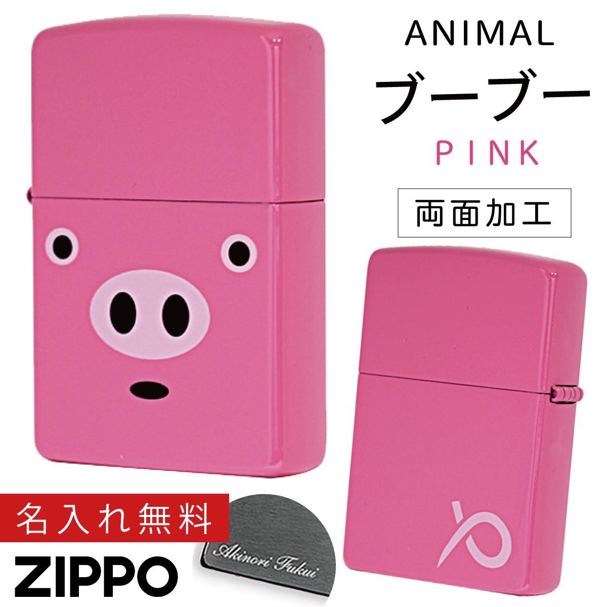 lighterya name correspondence put zippo zippo zippo lighter lighter