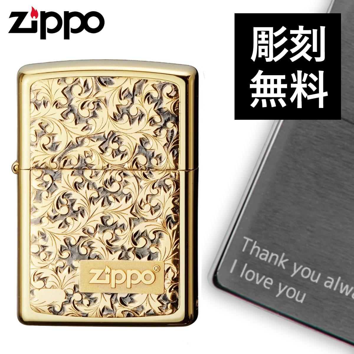 名入れ ネーム 対応 zippo 名入れ ジッポー ライター チタン 200 金チタン K-08 ギフト プレゼント 贈り物 オイルライター ジッポライター チタンメッキ キズがつきにくい シンプル 彼氏 男性 メンズ 喫煙具