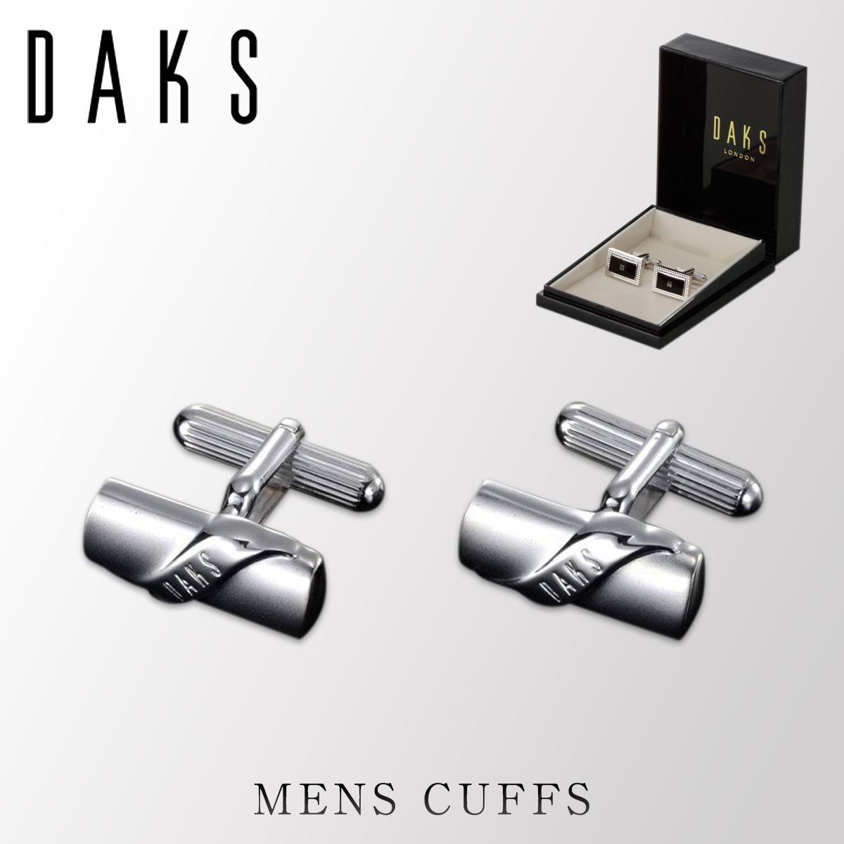 カフス カフスボタン DAKS ダックス DC10046 メンズファッション ギフト プレゼント 贈り物 敬老の日 長寿祝い 敬老会 還暦 古希 喜寿 父の日 人気