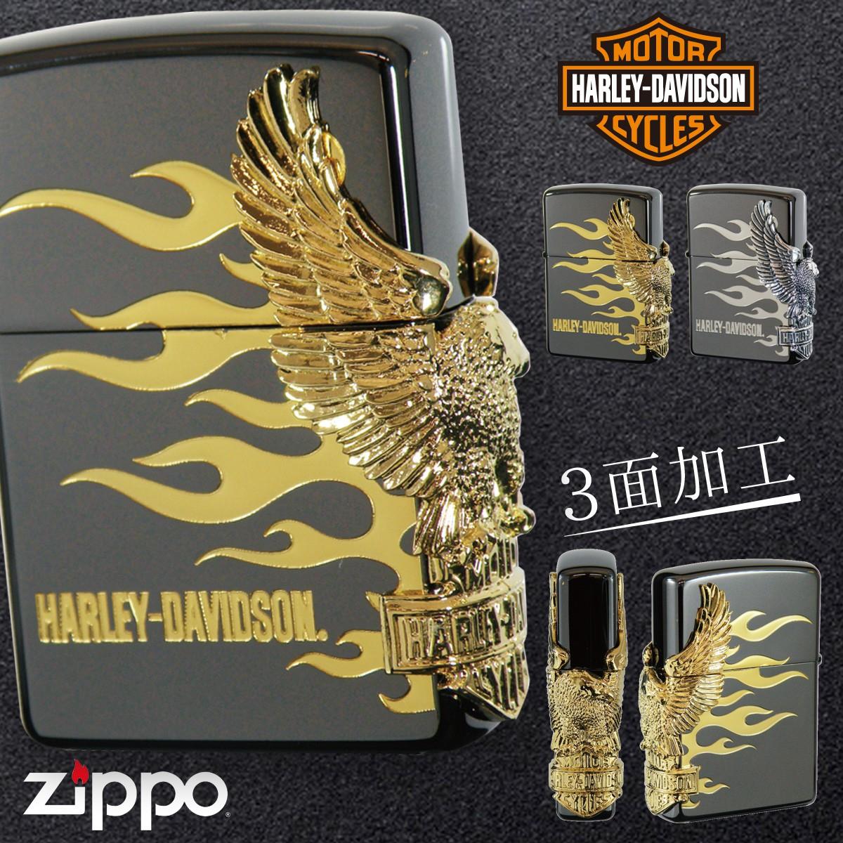 zippo ジッポーライター ハーレーダビットソンサイドメタルHDP01 オイルライター ジッポライター ギフト プレゼント 彼氏 男性 メンズ