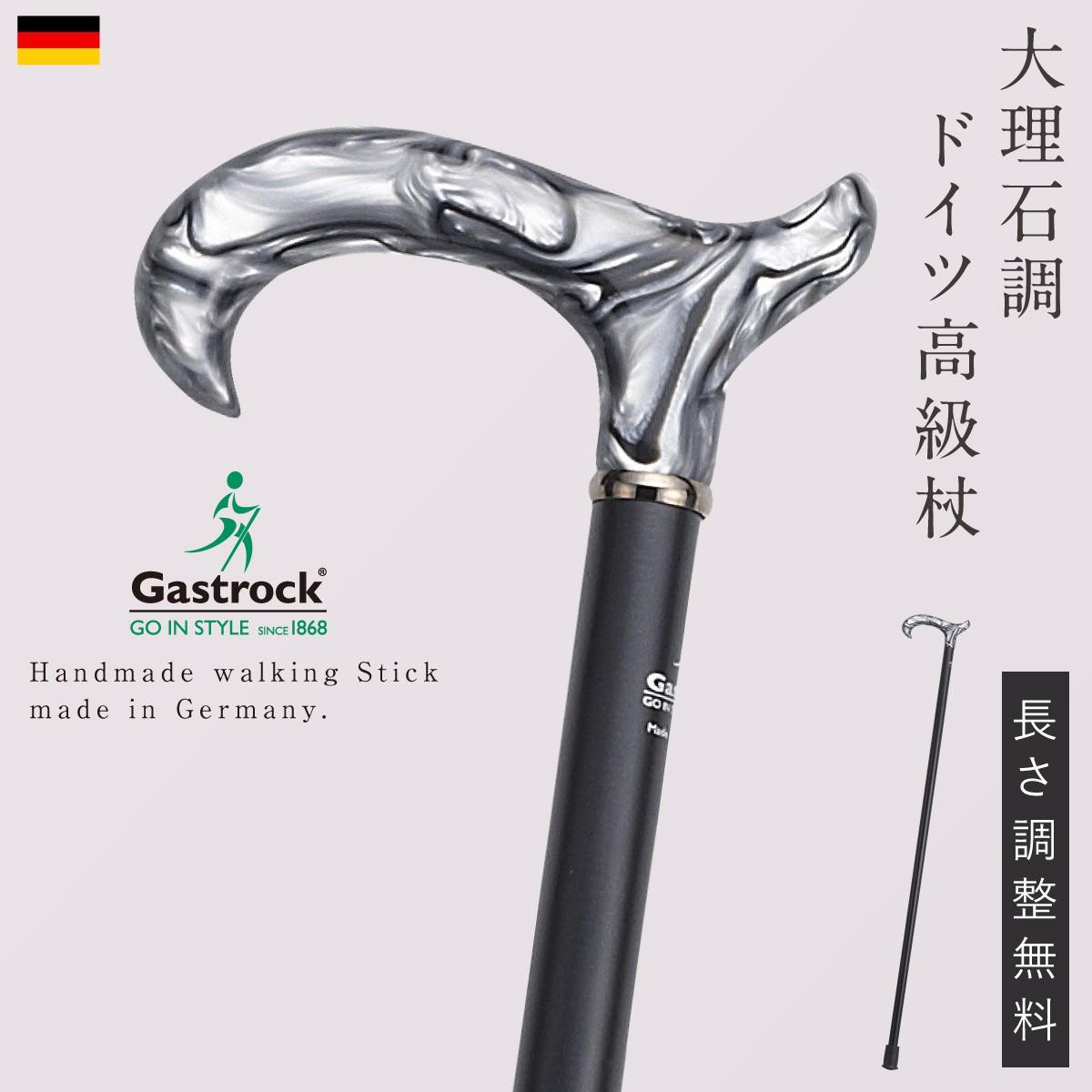 一本杖 木製杖 ステッキ ドイツ製 1本杖 ガストロック社 GA-70 ギフト プレゼント 贈り物
