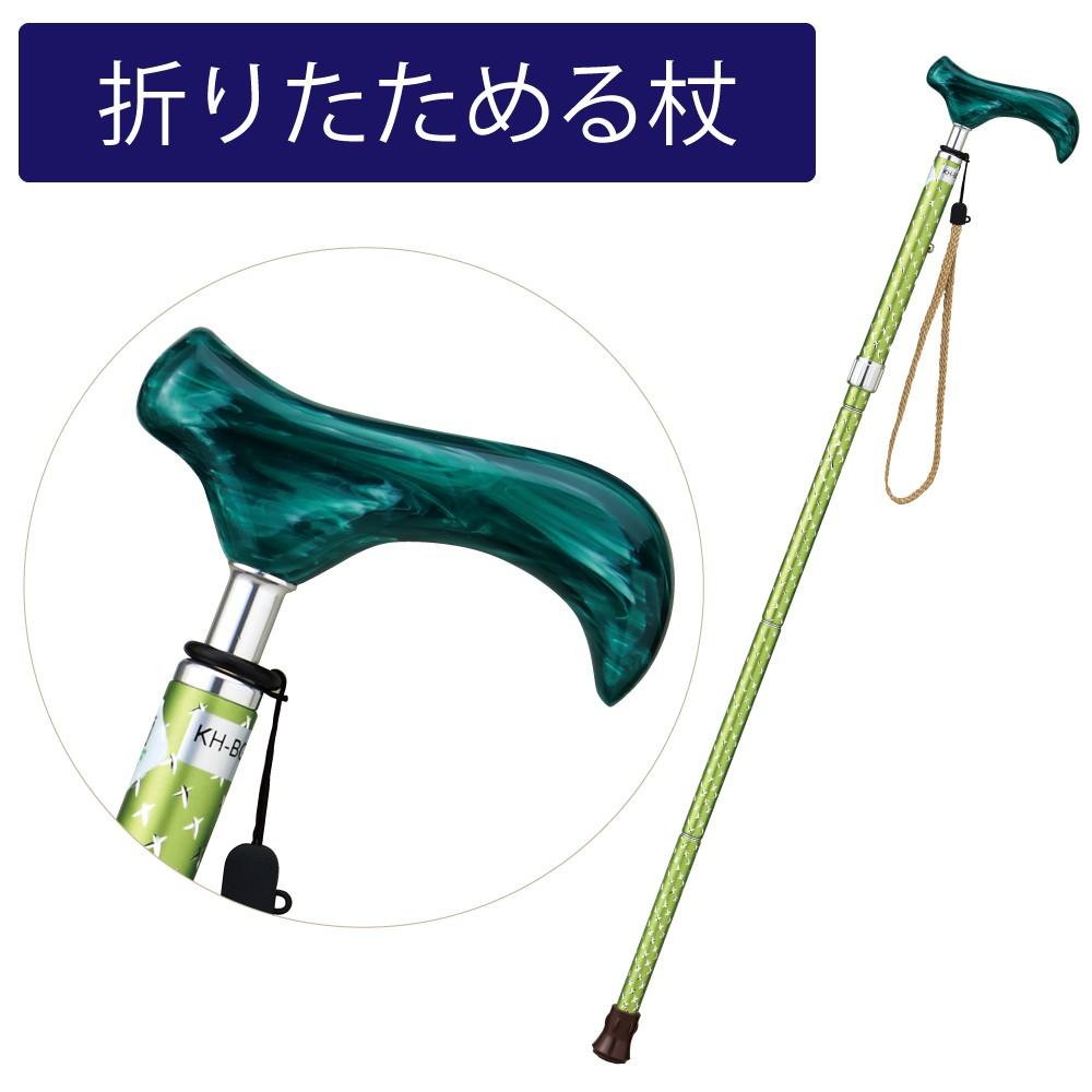 杖 女性 おしゃれ 折りたたみ 折りたたみ式杖 ステッキ 愛杖 Sシリーズ ストラップ付き SC-05 ギフト プレゼント 贈り物