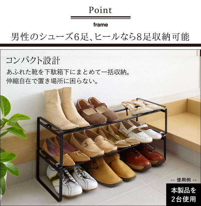 被送男人的杂货商鞋柜鞋箱子鞋框门口收藏伸缩鞋框架子白07209礼物礼物礼物礼物礼物