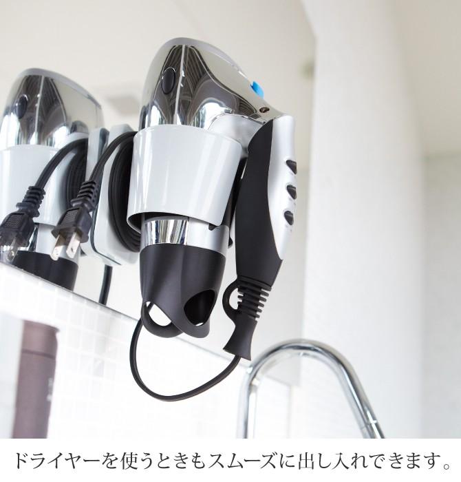 Product dryer storing dryer holder wall dryer holder Bothe's gift present  targeted for SALE
