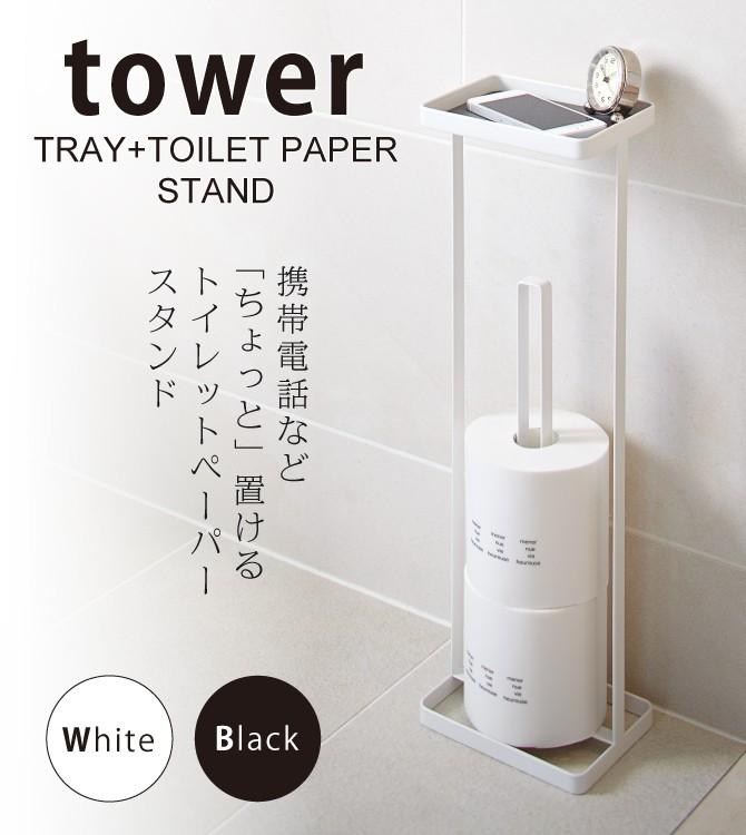 lighterya Rakuten Global Market All two colors of toilet paper