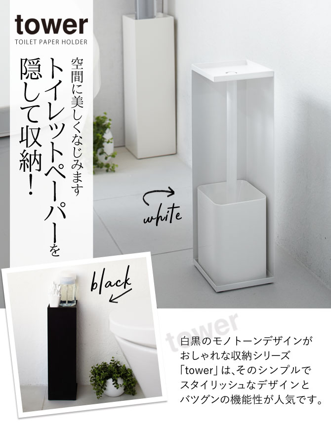 Merveilleux The Beautiful Hidden Corner Toilet Paper. Without Claiming That If You Put  In The Corner Your Space Beautifully. You Can Put Air Freshener And  Deodorizer ...