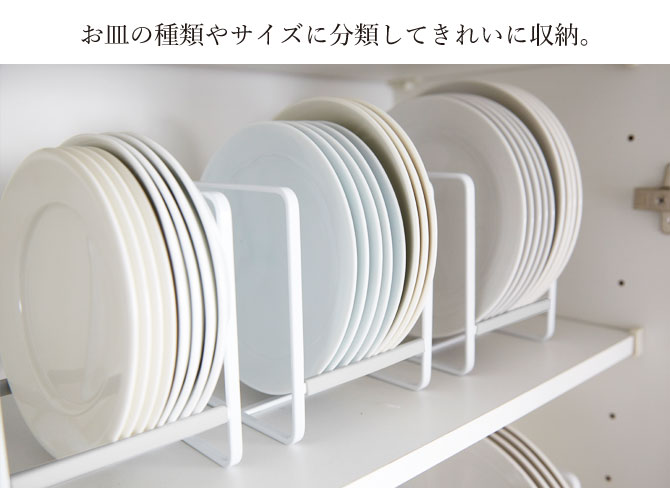 Dish rack dish stand plate stand dish stand plate storage kitchen storage stylish dish rack plate L white 02322 Gift Giveaway  sc 1 st  Rakuten & lighterya | Rakuten Global Market: Dish rack dish stand plate stand ...