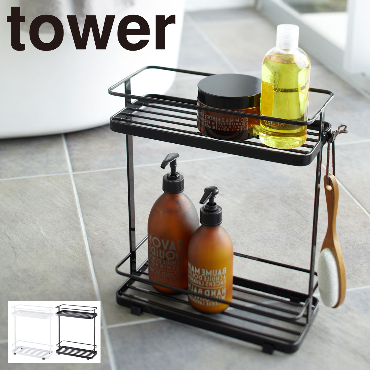 lighterya | Rakuten Global Market: General store shower rack ...