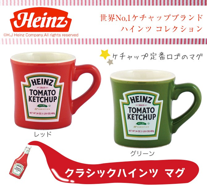 lighterya mug western instrument cup heinz heinz mag green