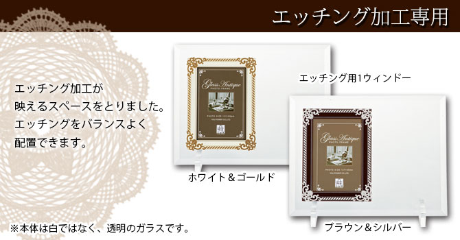 5ec57e12819 1 window white   gold GF-02081 gift present present for the gift glass  antique photo frame etching for the photo frame desk