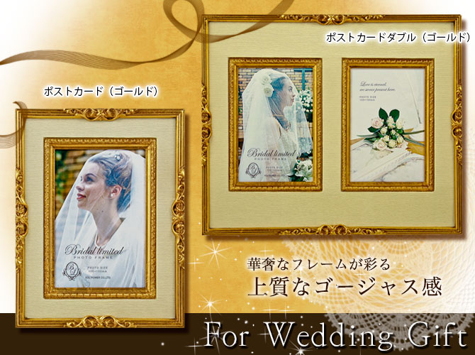 Lighterya Rakuten Global Market Photo Frame Desktop Wall Wedding