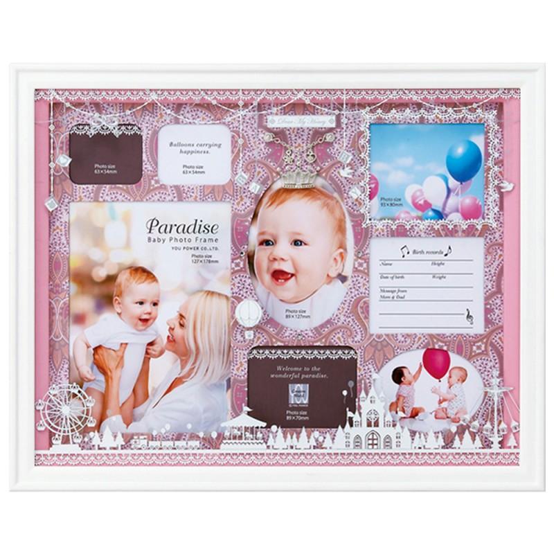 フォトフレーム 写真立て 壁掛け 卓上 パラダイス ベビー フォトフレーム 8ウィンドー ピンク PF-05832 クリスマス ギフト プレゼント 贈り物 ベビーギフト 出産祝い 出産祝い ベビー用フォトフレーム ベビー用写真立て 赤ちゃん