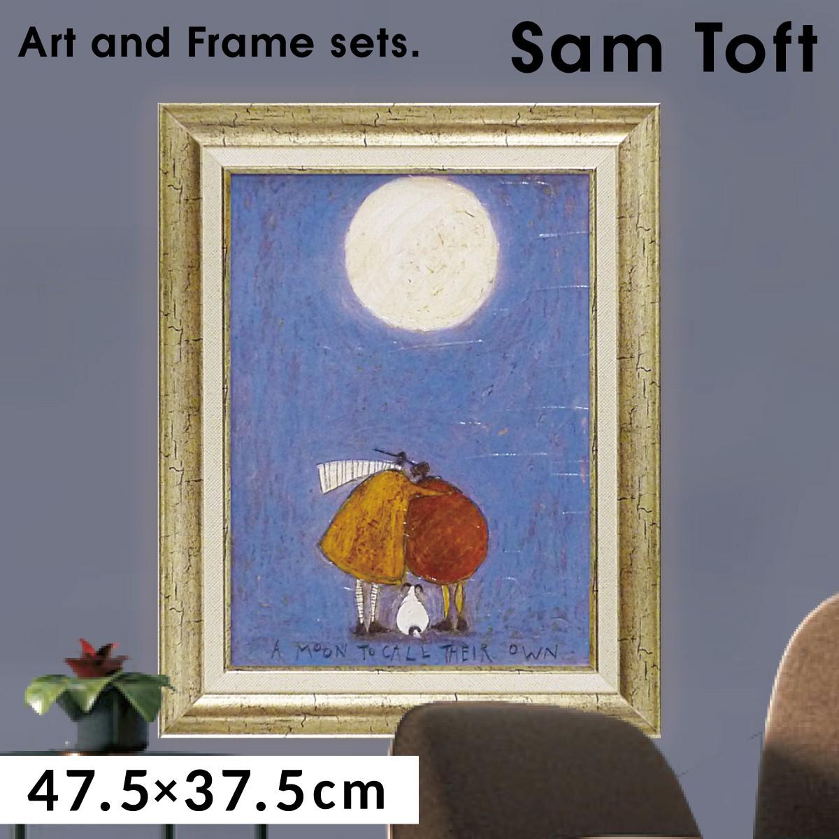 絵画 絵 インテリア 玄関 サムトフト 月夜のふたり ST-08008 誕生日 クリスマス