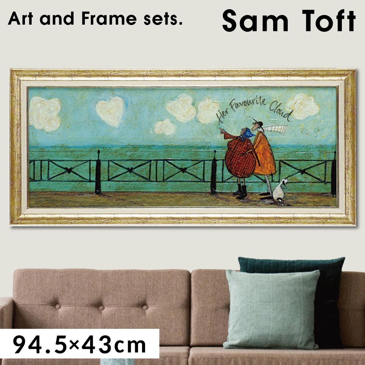送料無料(北海道・沖縄・離島除く) 絵画 サムトフト 絵 アート インテリア サムトフト 彼女の好きなハート雲 ST-15010