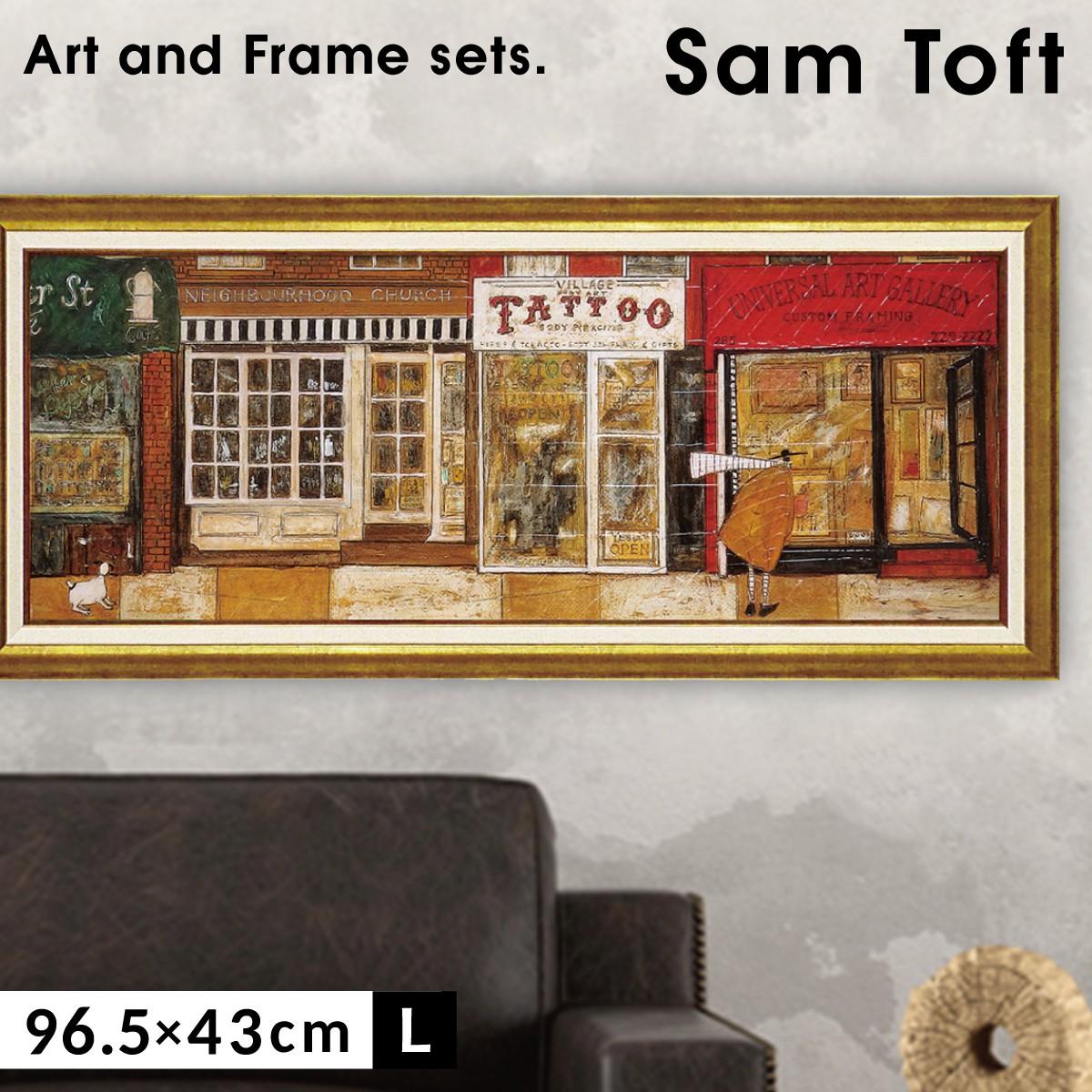 送料無料(北海道・沖縄・離島除く) 絵画 壁掛け アート アートパネル サムトフト あなたの住む街角で ST-15014