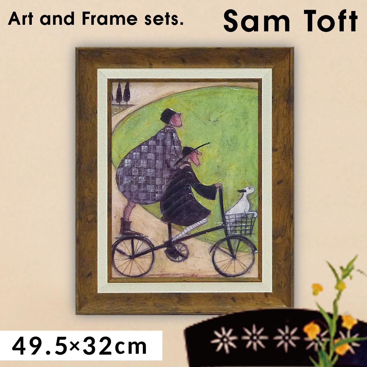 絵画 絵 アート アートフレーム サムトフト 二人乗り ST-05814 誕生日 クリスマス