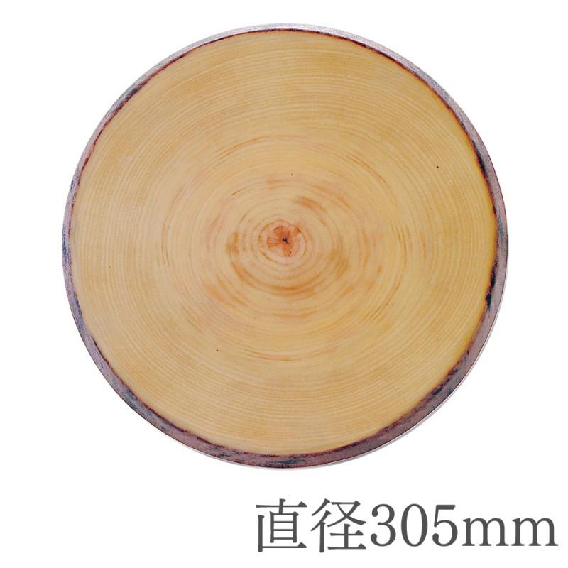 プレート 皿 木 年輪丸プレート直径305mm ギフト プレゼント 贈り物 キッチン 食器 カトラリー