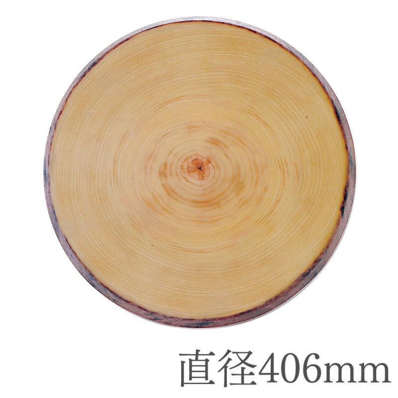 プレート 皿 木 年輪丸プレート直径406mm キッチン 食器 カトラリー おしゃれ 通販 販売 雑貨屋