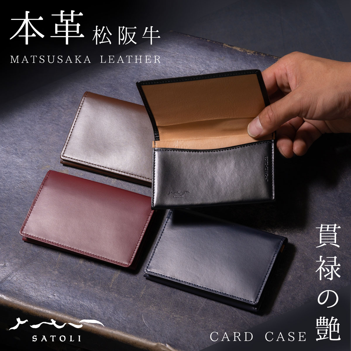 lighterya | Rakuten Global Market: Business card holder, card case ...