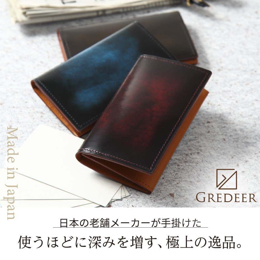 lighterya | Rakuten Global Market: Man shop business card holder ...