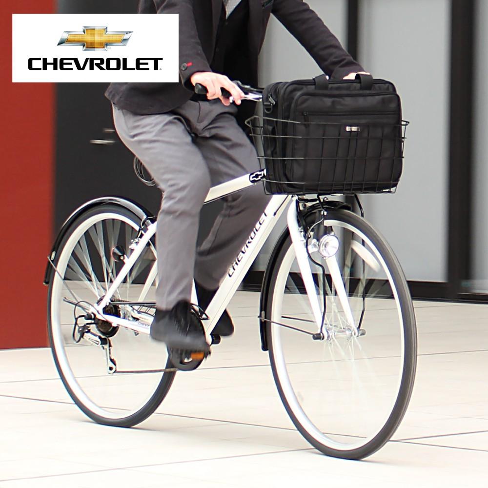自転車 カゴ付き おしゃれ シボレー 700Cクロスバイク 6段ギア ホワイト CROSSBIKE700C6SF MG-CV7006F-RL