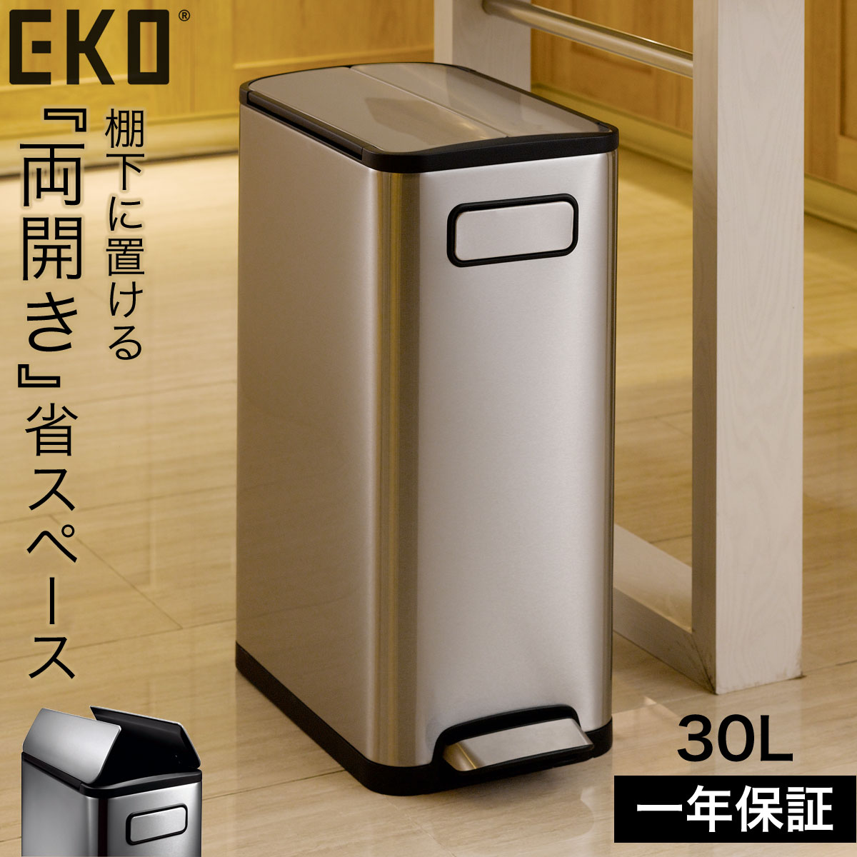 包装不可 メーカー直送 便利 ダストボックス 送料無料 代引不可 完成家具 YU-1400 ゴミ箱 分別 アイデア 返品不可 仕切りが選べるダストボックス 仕切り 【RCP】 おしゃれ