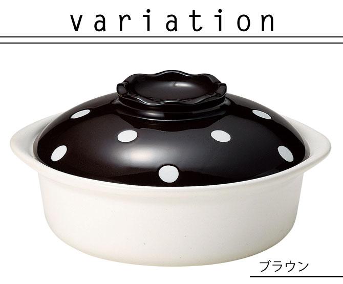 土鍋 一人用 お鍋 おしゃれ 日本製 ドット 6号 土鍋