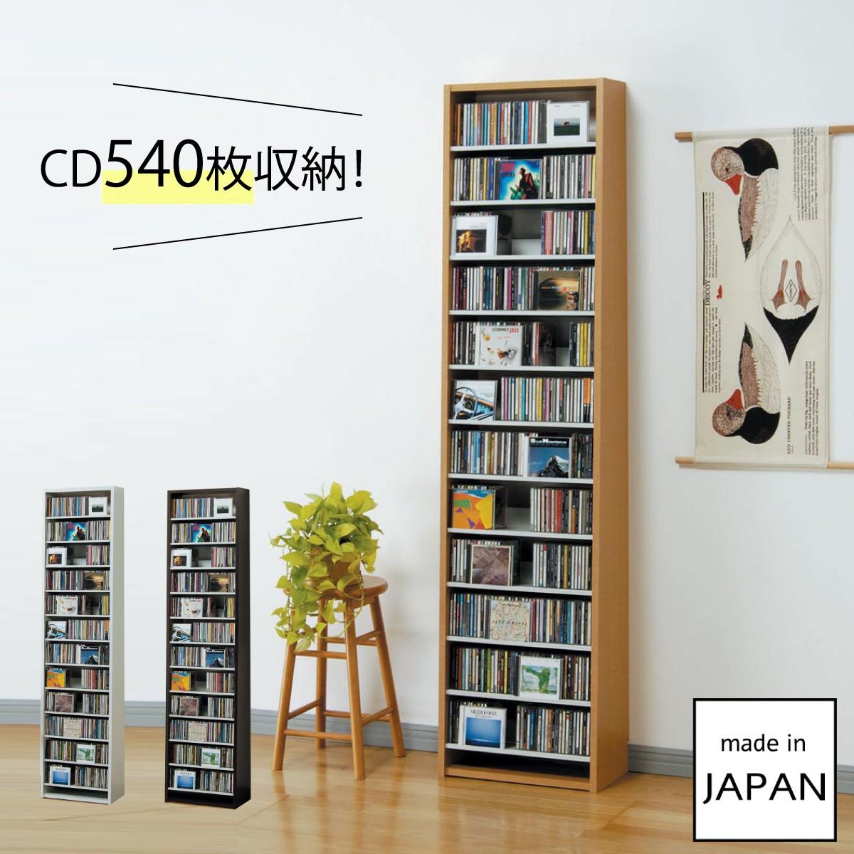 cdラック cd 収納 スリム 大容量 おしゃれ オークス CDストッカー CS540 メーカー直送