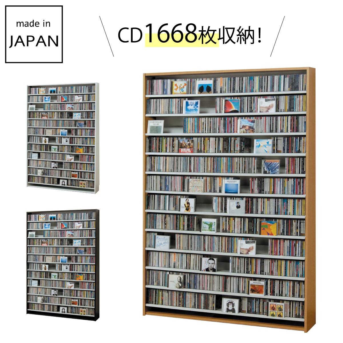 cdラック cd 収納 スリム 大容量 おしゃれ オークス CDストッカー CS1668 メーカー直送