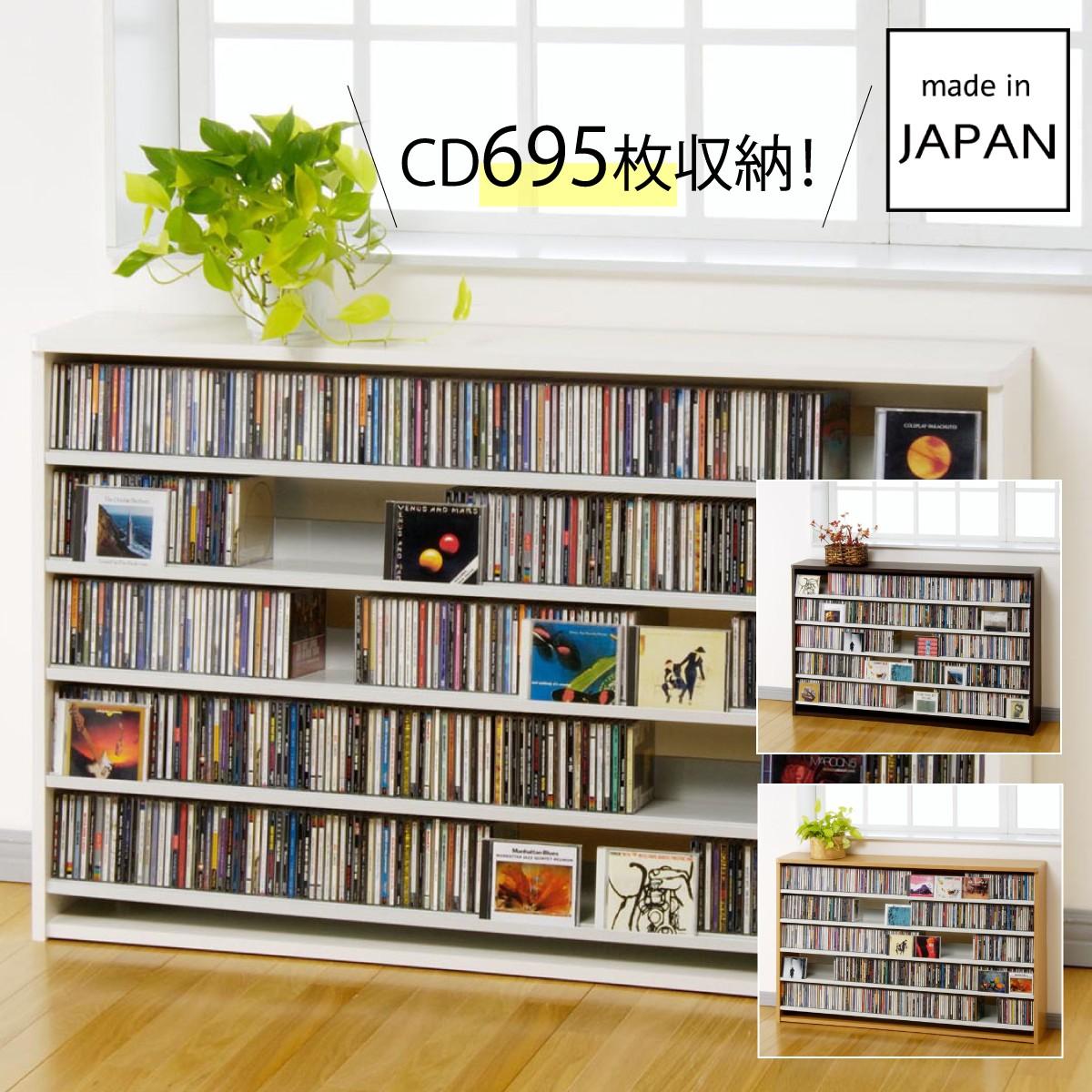 【最大10%OFFクーポン】cdラック cd 収納 スリム 大容量 おしゃれ オークス CDストッカー CS695L メーカー直送