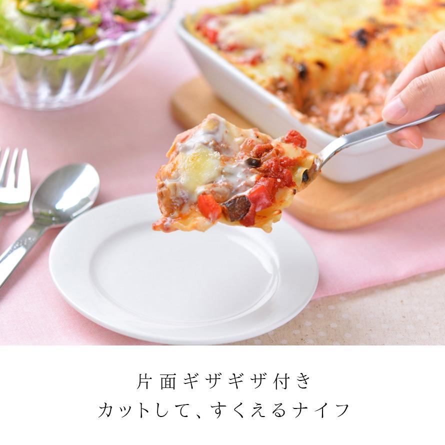 ナイフ 取り分け 取り分けスプーン オークス leye レイエ すくえるナイフ LS1509 アイデア 便利