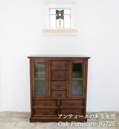 食器棚 キャビネットガラスドアチェスト 0032-cw-jg725
