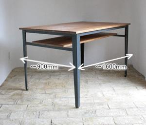 国産オリジナルオーダー家具 Rustic ダイニングテーブル 単品 ラスティックアイアン アイアンダイニングテーブル 棚板あり 1600×900 0220-dt-RI-105-160TN