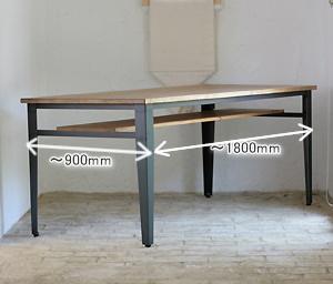 国産オリジナルオーダー家具 Rustic ダイニングテーブル 単品 ラスティックアイアン アイアンダイニングテーブル 棚板あり 1800×900 0220-dt-RI-105-180TN