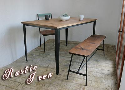激安超安値 国産オリジナルオーダー家具 Rustic ダイニングテーブル(単品) ラスティックアイアン Rustic アイアンダイニングテーブル(棚板なし) 1350×9000220-dt-RI-105-135, 京都きものづくり:50b08667 --- spotlightonasia.com