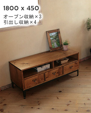 国産オリジナルオーダー家具 Rustic ラスティックアイアン テレビボード typeD 1800 0220-tv-RI-506-180